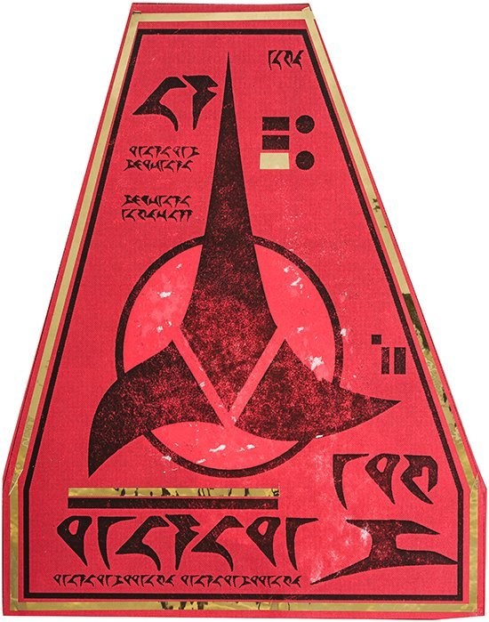 Star Trek: Deep Space Nine Klingon Insignia Sign