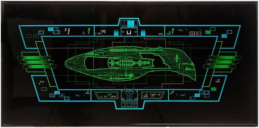 Star Trek: The Next Generation Framed Romulan LCARS