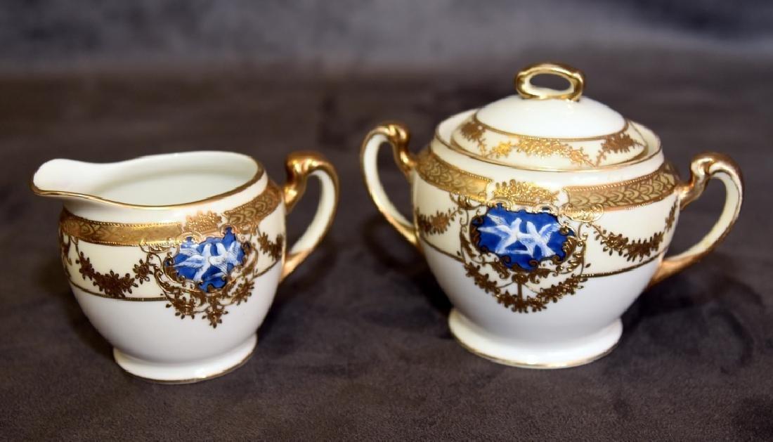 Noritake Gold Trimmed Porcelain Sugar and Creamer