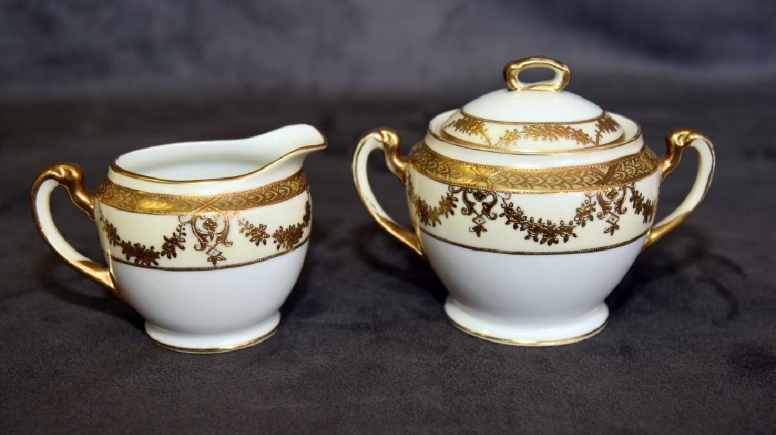 Noritake Gold Trimmed Porcelain Sugar and Creamer - 2