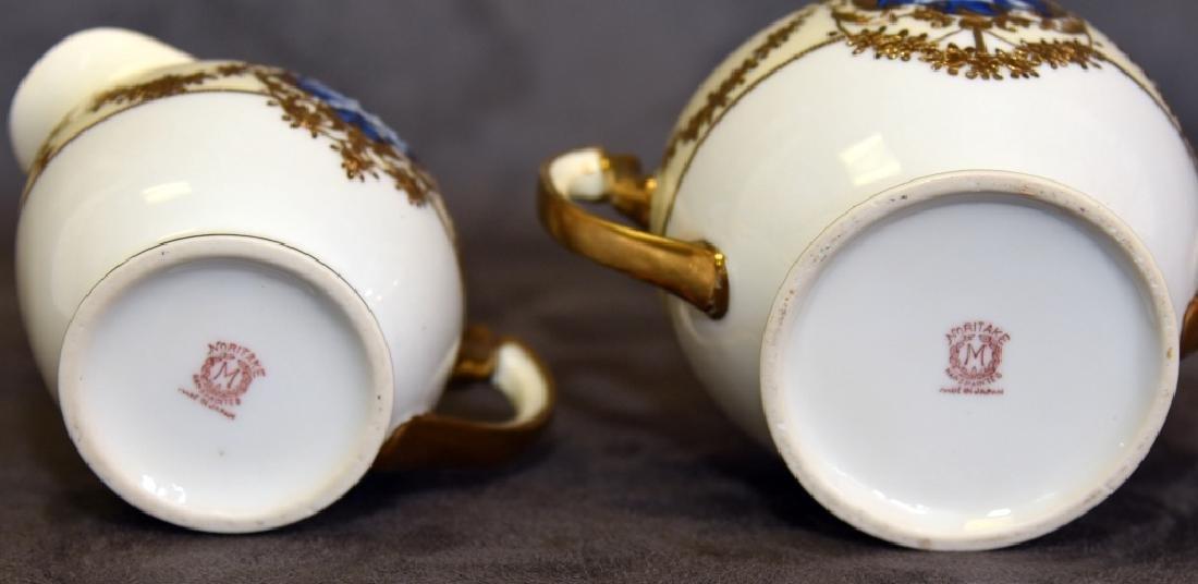Noritake Gold Trimmed Porcelain Sugar and Creamer - 3