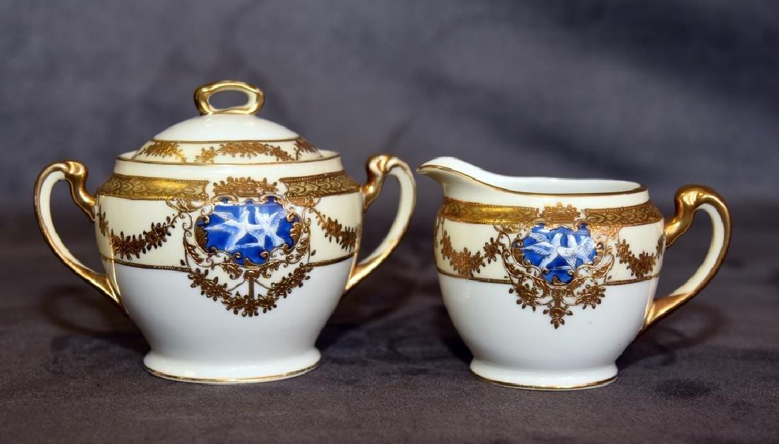 Noritake Gold Trimmed Porcelain Sugar and Creamer - 4
