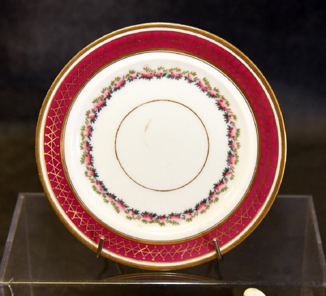 Pierced & Interlaced Planters & Porcelain Plate - 2