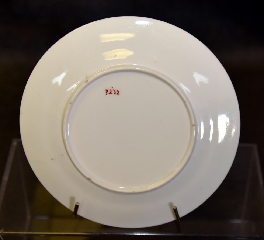 Pierced & Interlaced Planters & Porcelain Plate - 5