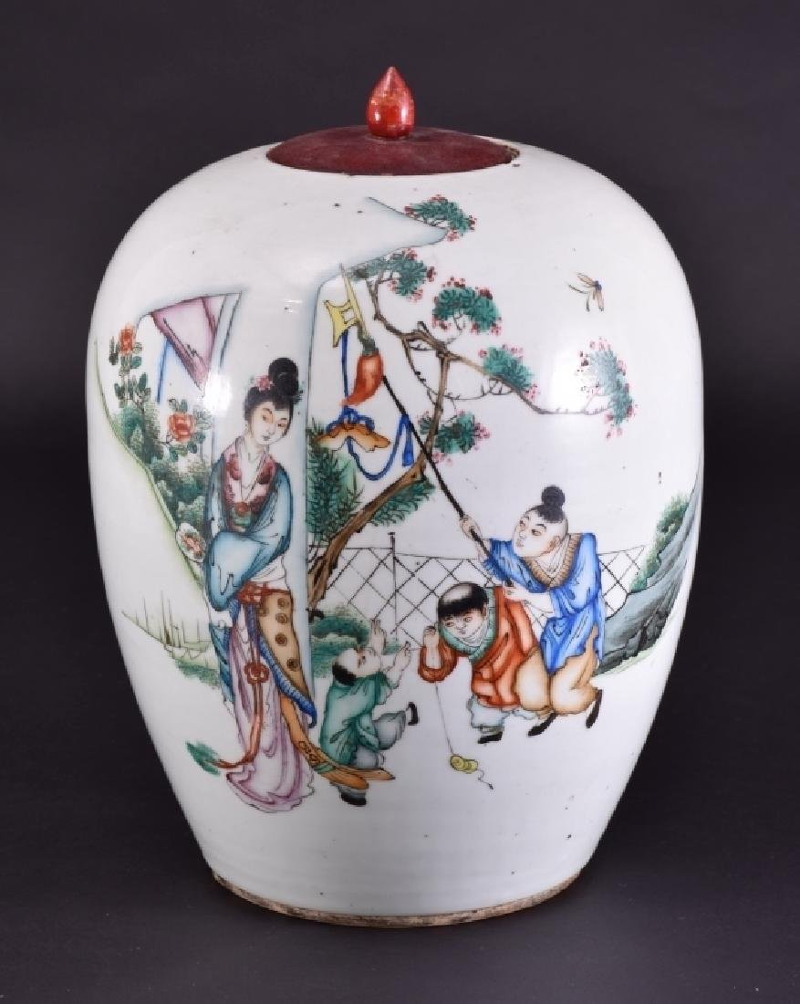 Chinese Famille Verte Style Jar