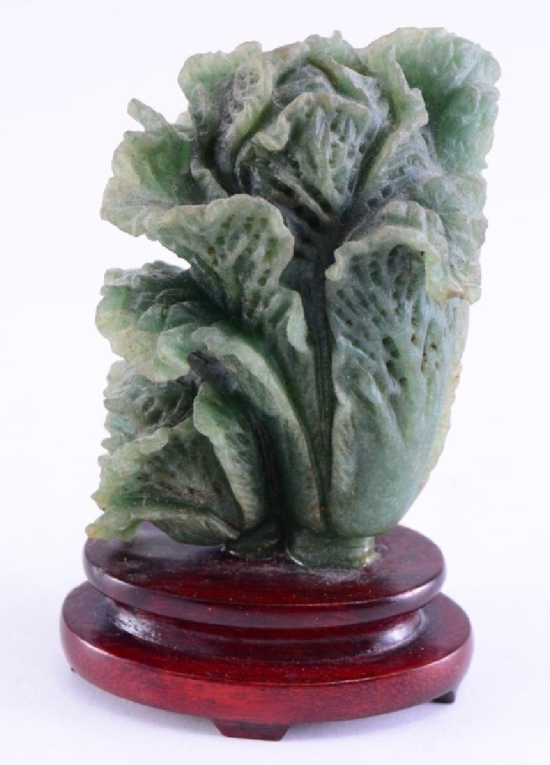 Chinese Bok Choy Carving on Stand