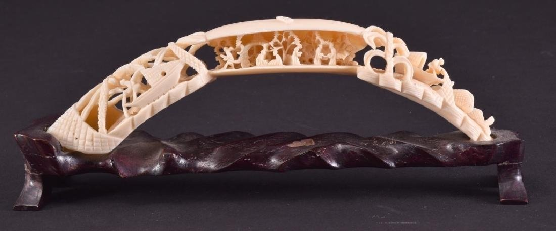 Carved Bone Bridge w/Figures