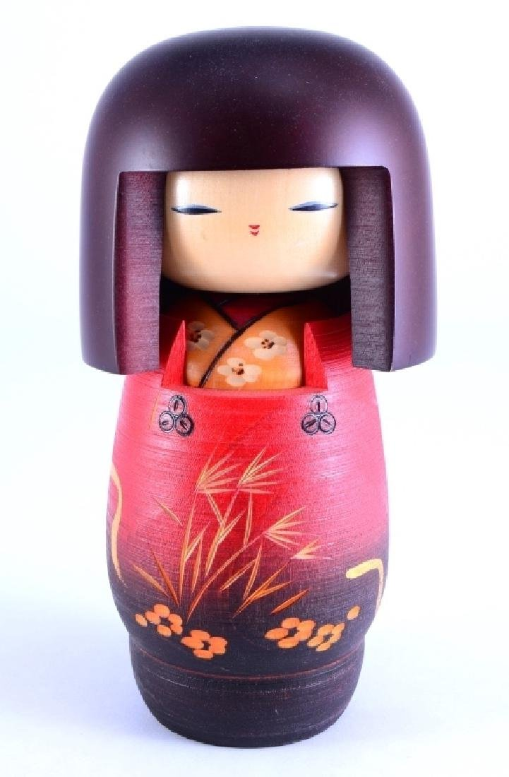 Oriental Signed Wooden Doll