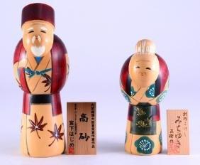 Oriental Wooden Stooping Man & Woman Dolls