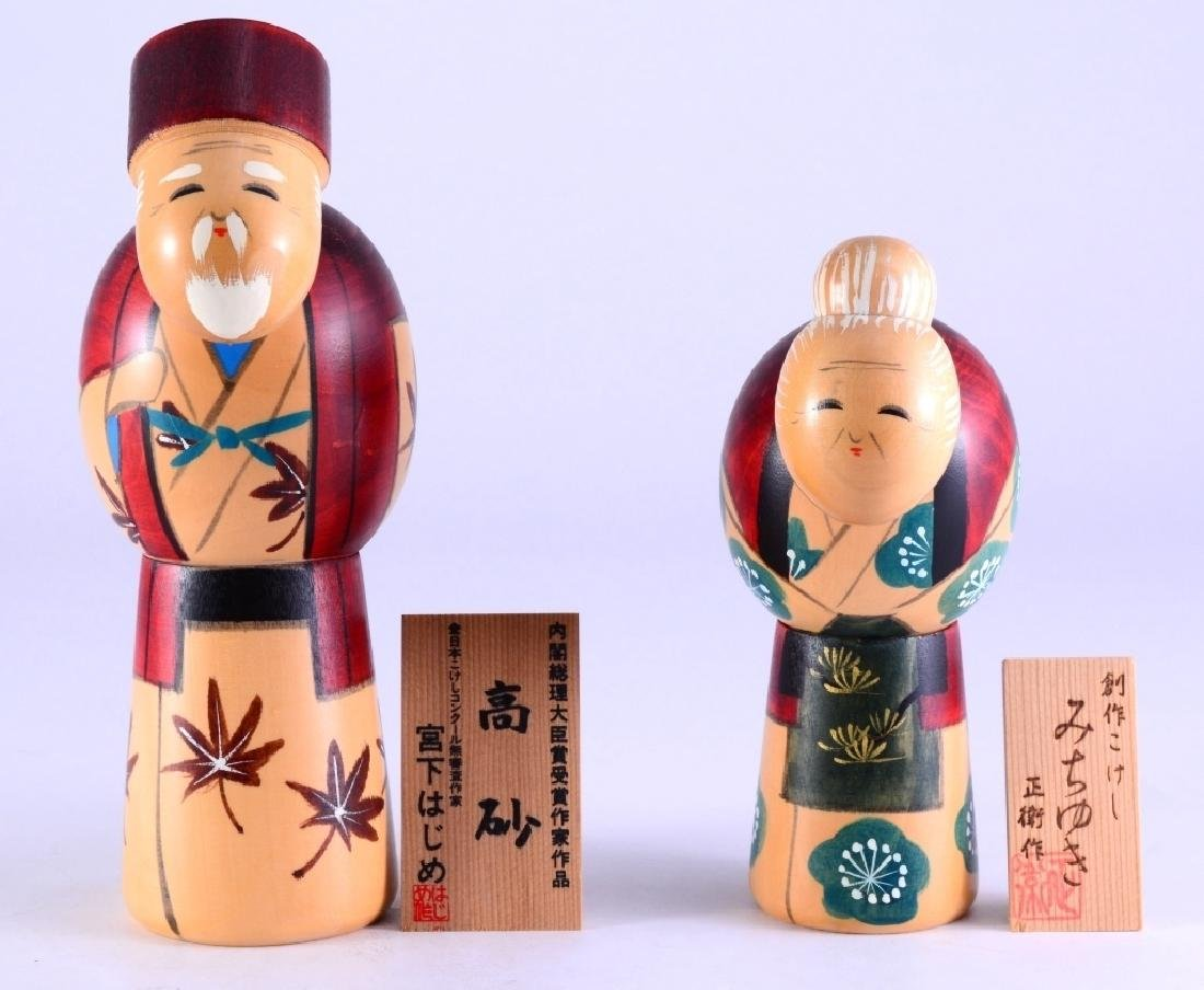 Oriental Wooden Stooping Man & Woman Dolls