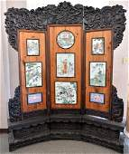 Vintage Chinese 11-Part Wooden Screen
