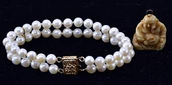 Double Strand Pearl Bracelet w/14 K Gold