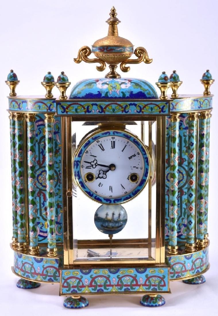 Vintage Chinese Cloisonné' Clock