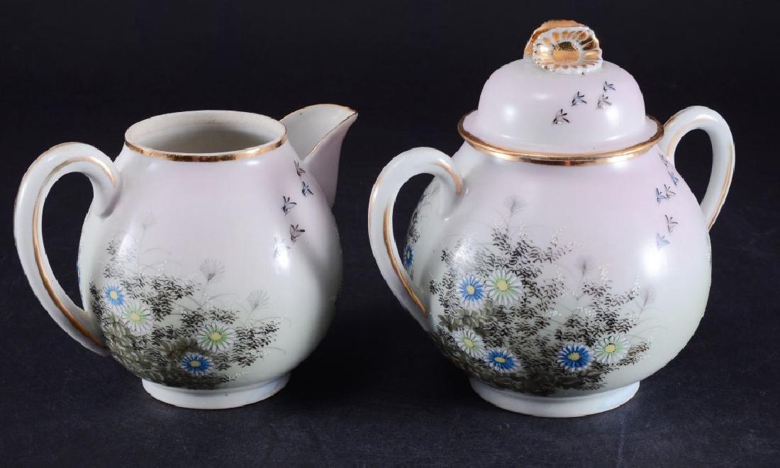Oriental Hand Painted Eggshell Cream & Sugar