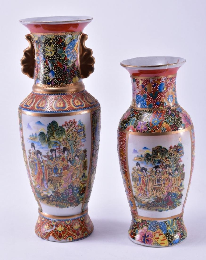 Two Enameled Oriental Vases