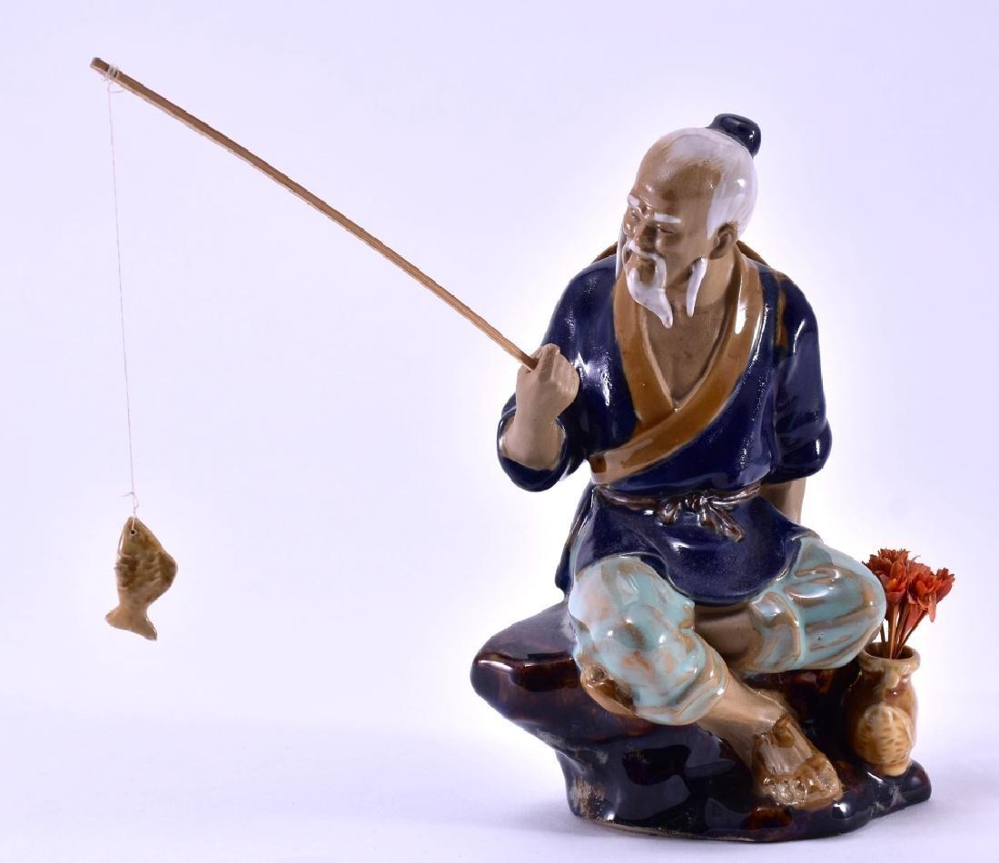 Oriental Mud Fisherman w/Fish