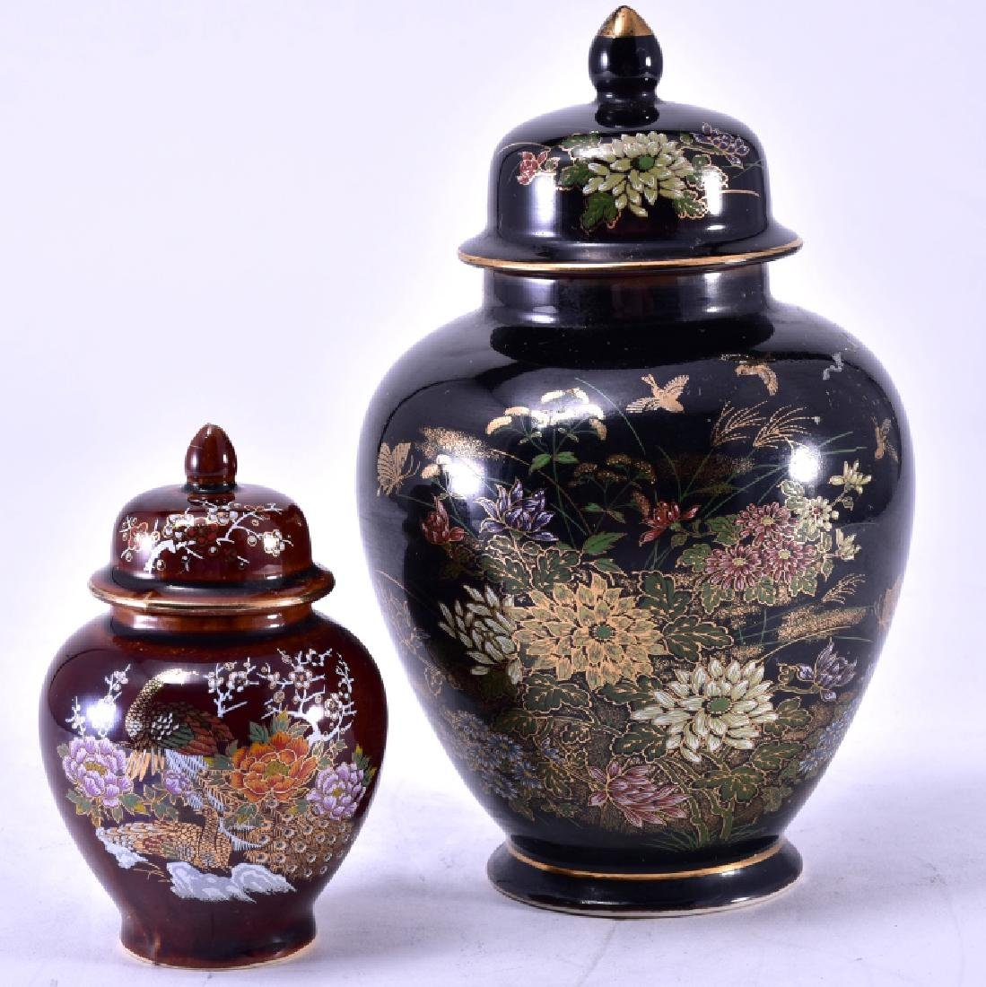 Two Floral Decorated Oriental Ginger Jars