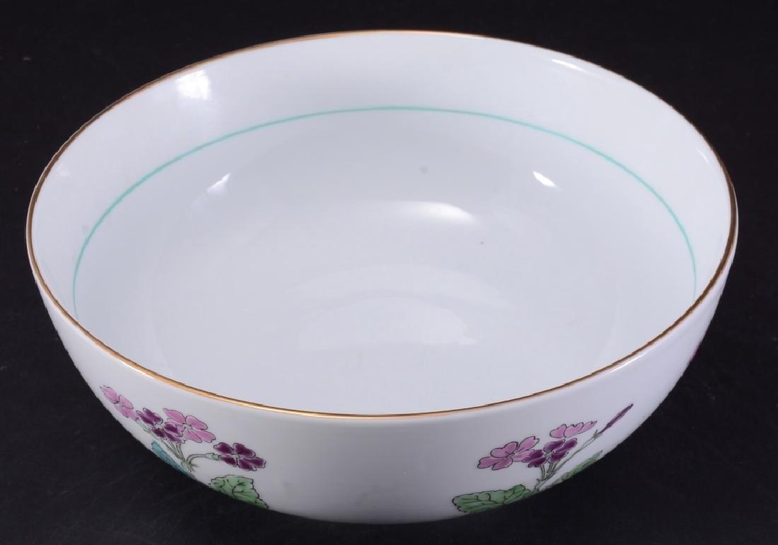 Imari Gold Primroses Bowl - 2