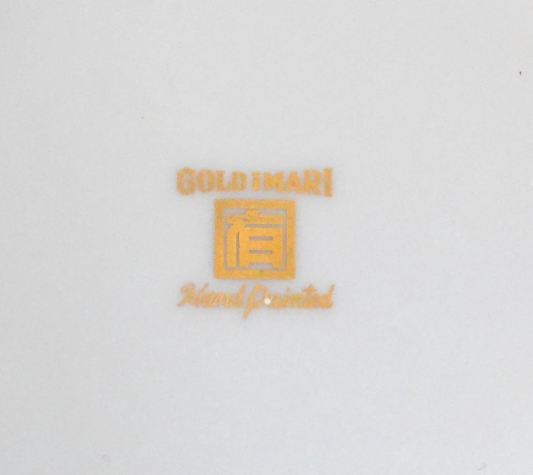 Imari Gold Primroses Bowl - 3