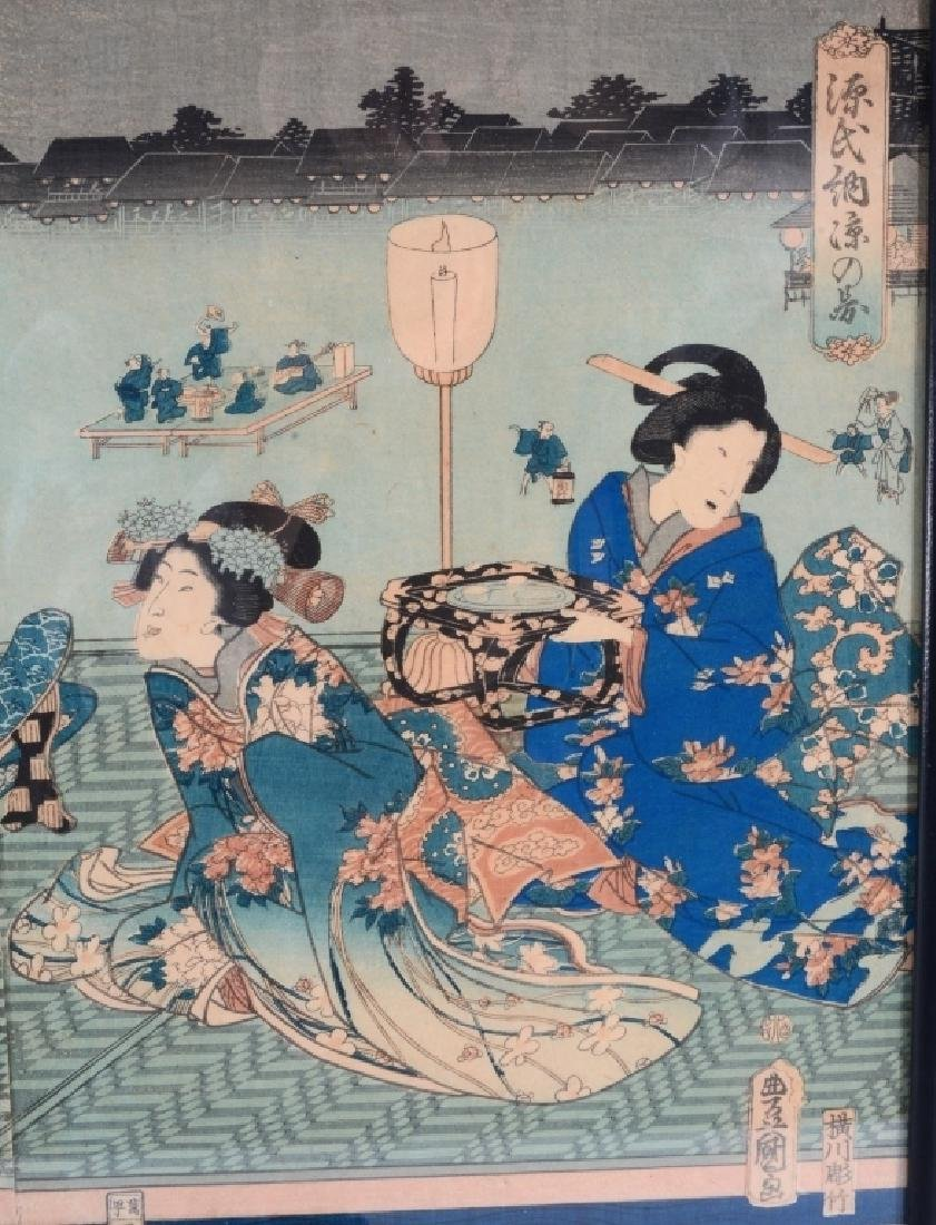 Japanese Wood Block Triptych - 2