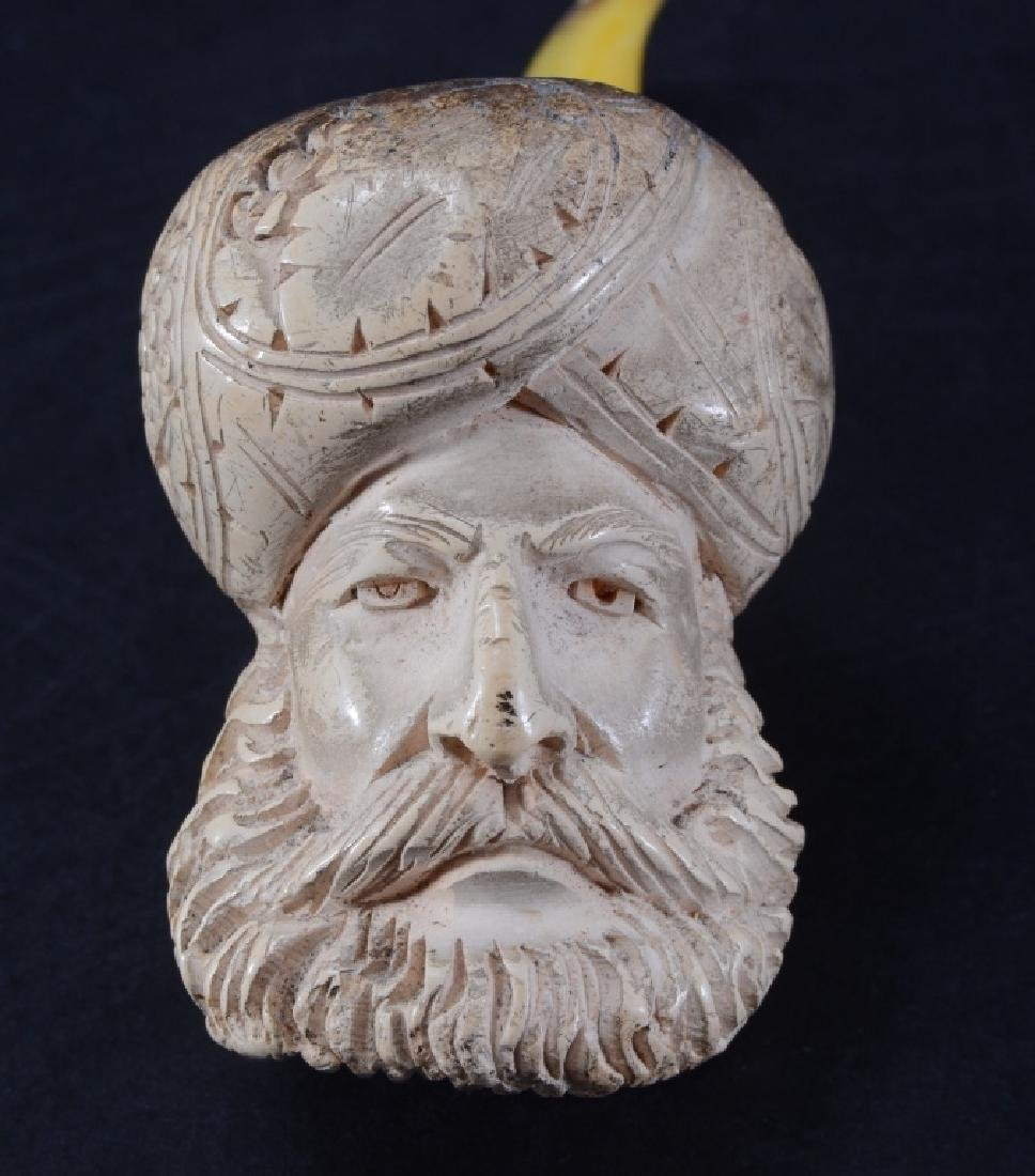 Vintage Meerschaum Bearded Man Pipe