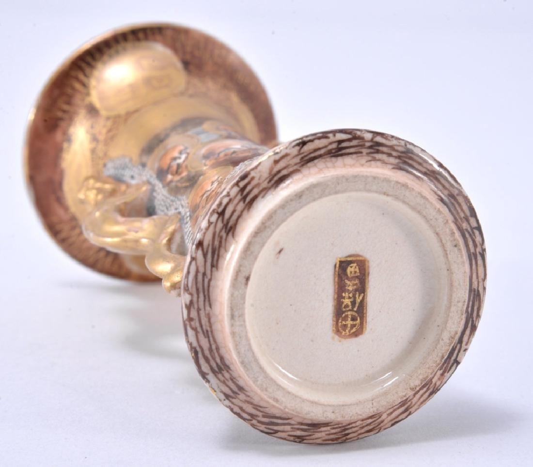 Satsuma Vase - 3