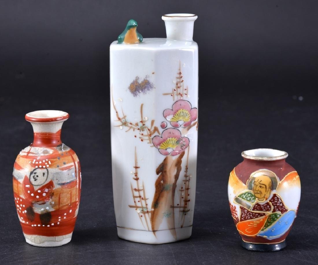 3 Oriental Vases