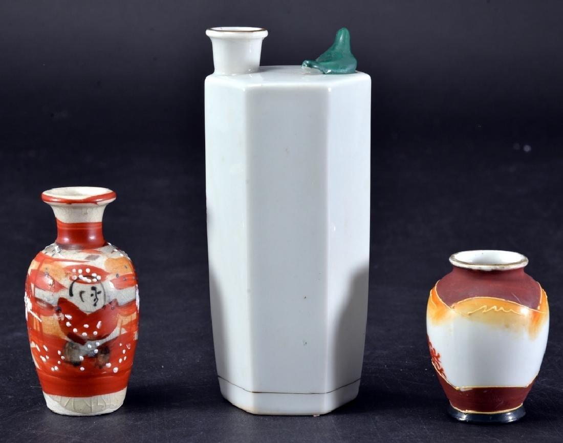 3 Oriental Vases - 2