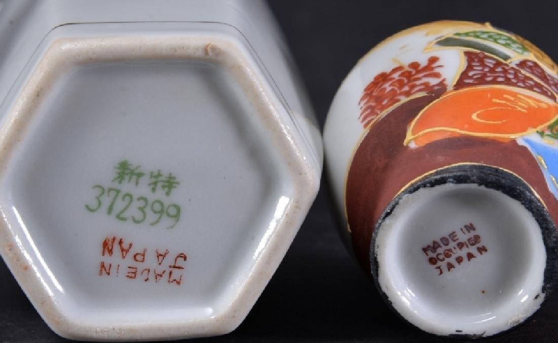 3 Oriental Vases - 3