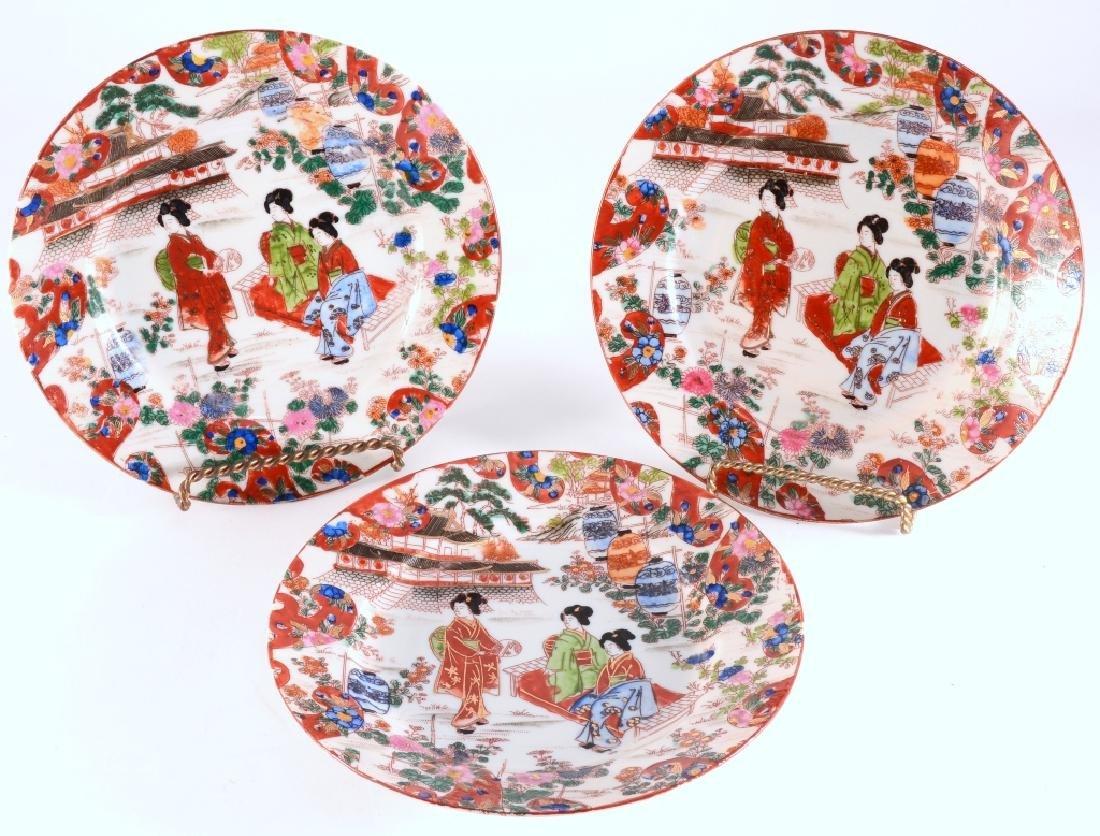 3 Red Rim Japanese Geisha Porcelain Plates