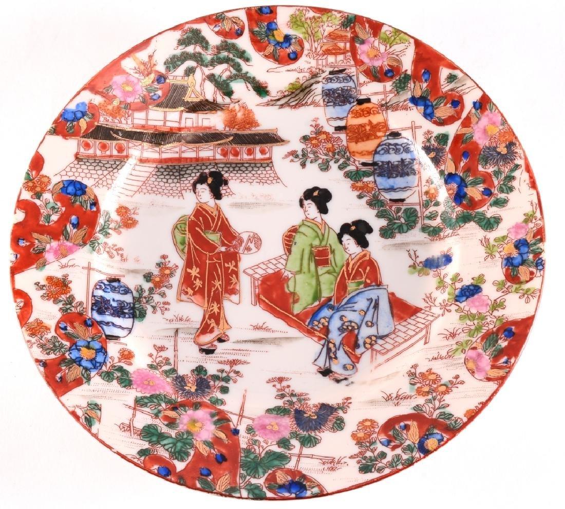 3 Red Rim Japanese Geisha Porcelain Plates - 2