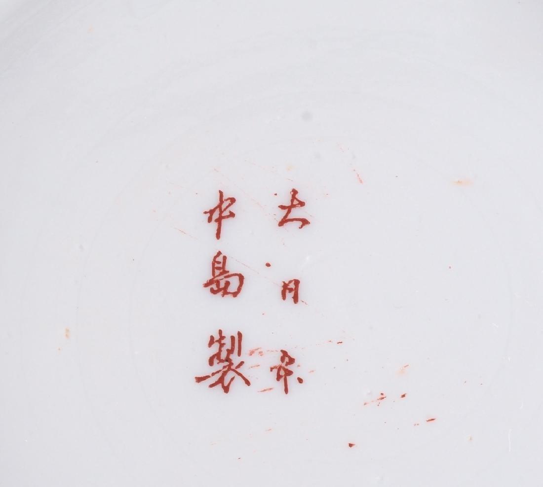 3 Red Rim Japanese Geisha Porcelain Plates - 3