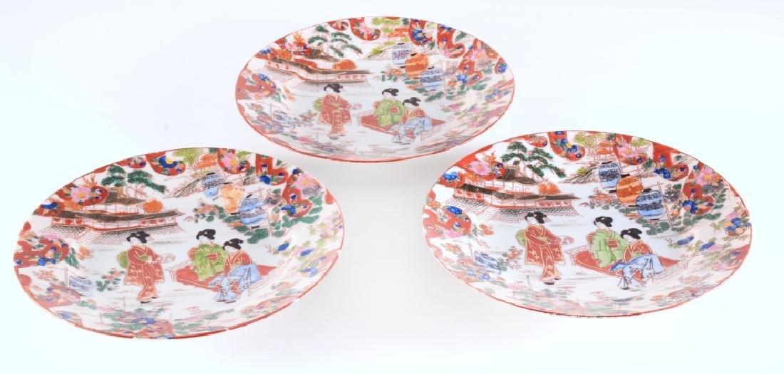 3 Red Rim Japanese Geisha Porcelain Plates - 4