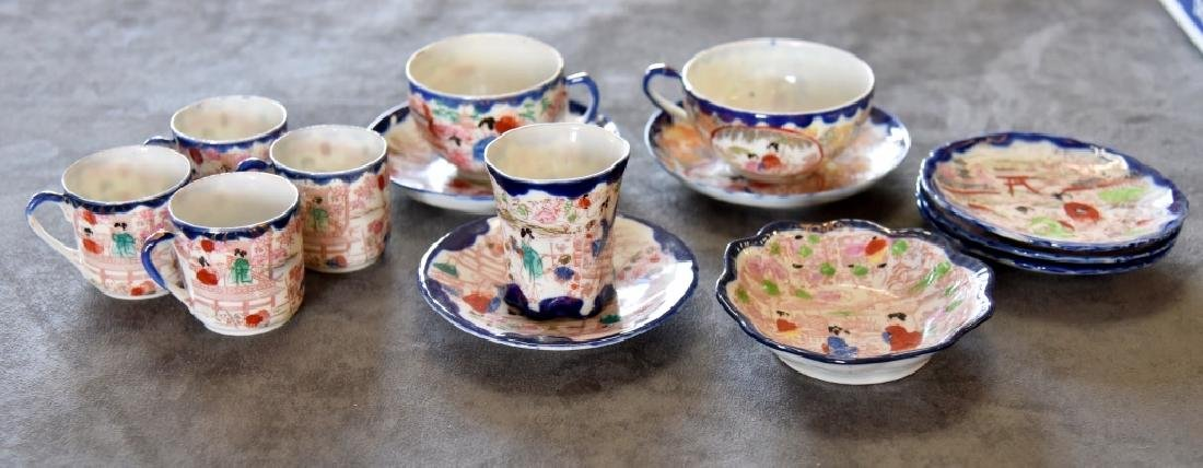 14 Pcs Blue Rim Japanese Geisha Cups, Plate & More