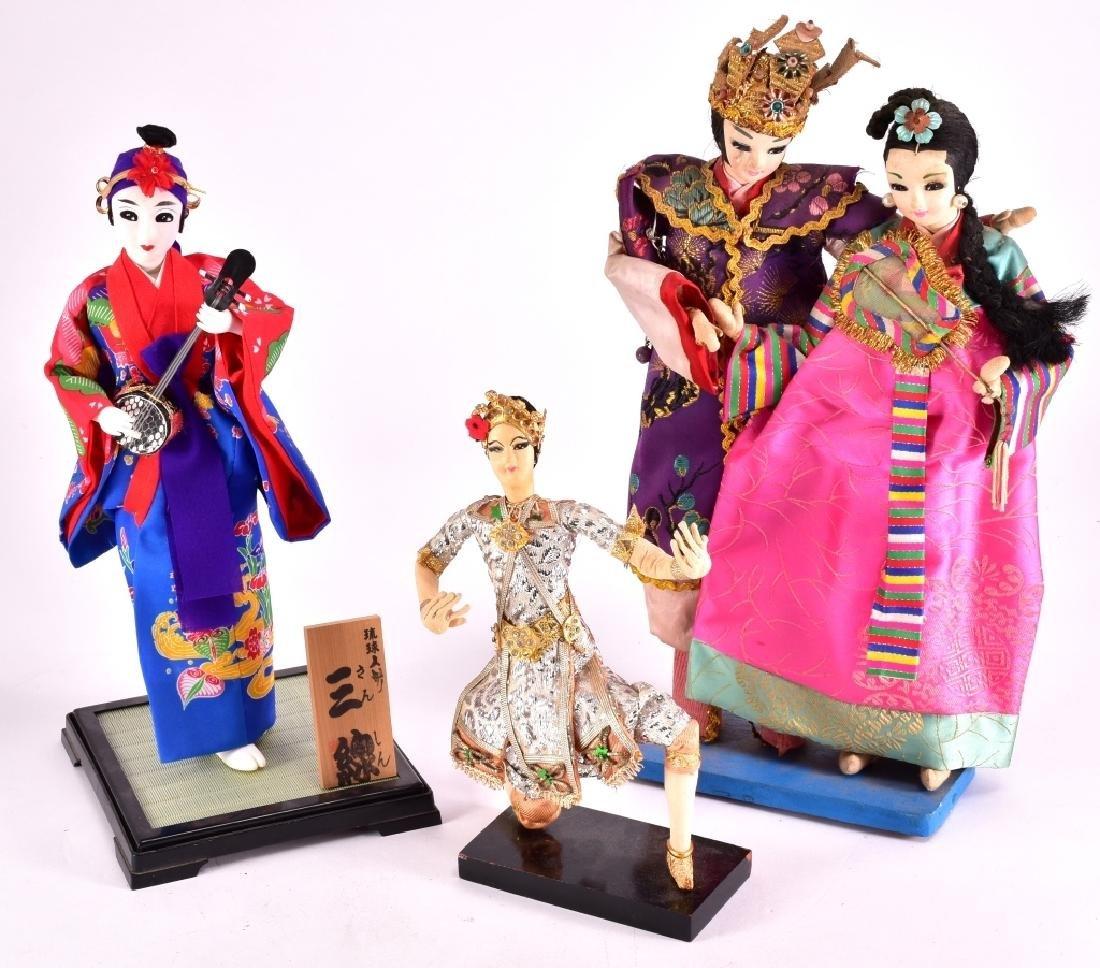 4 Oriental Souvenir Dolls