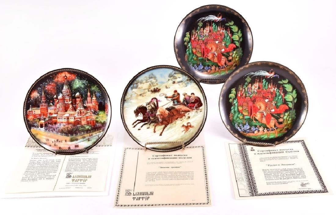 4 Russian Decorative Collector Plates