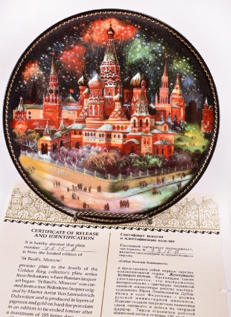 4 Russian Decorative Collector Plates - 2