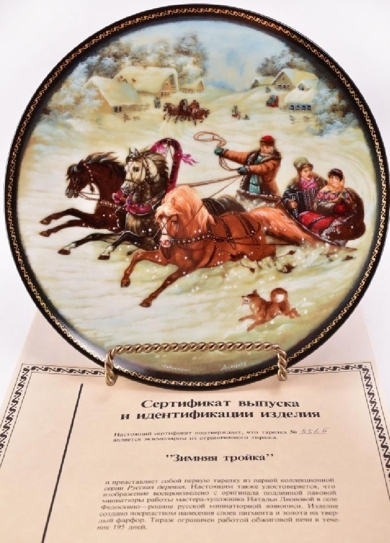 4 Russian Decorative Collector Plates - 3