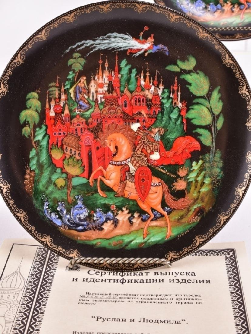 4 Russian Decorative Collector Plates - 6