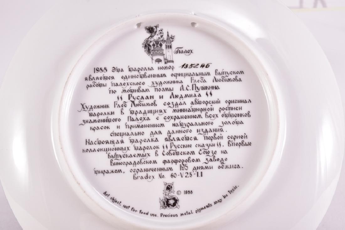 4 Russian Decorative Collector Plates - 7
