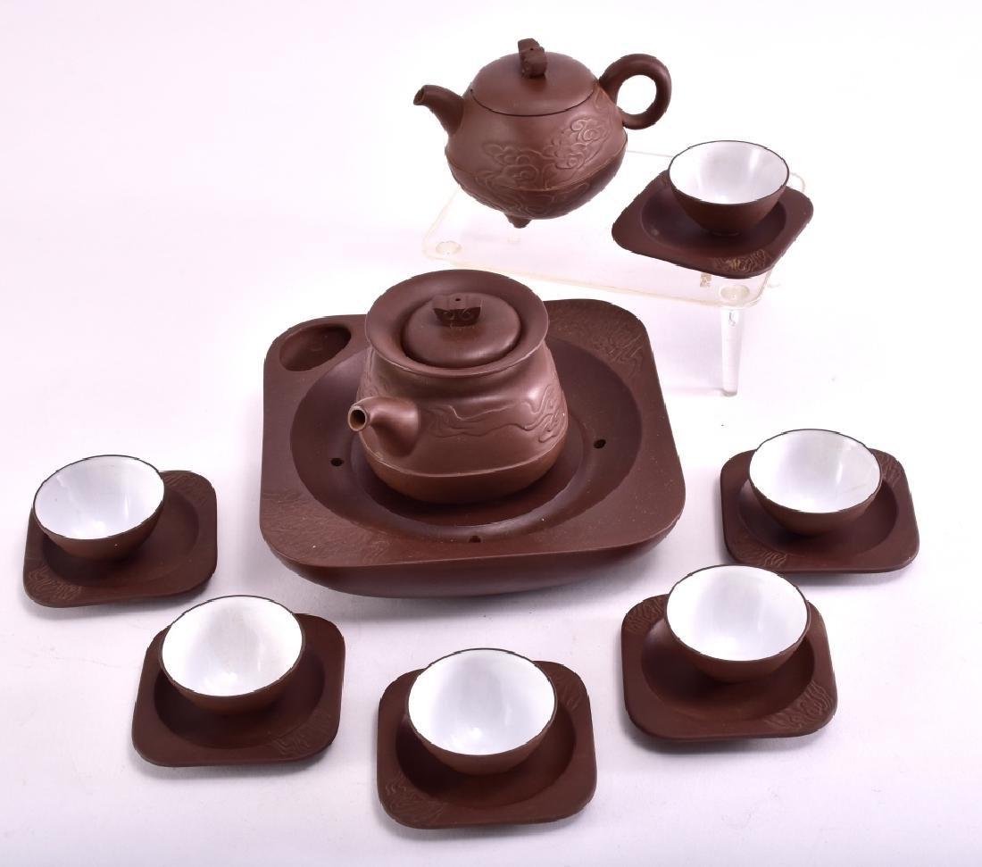 17 Pcs Yixing Clay Tea Set
