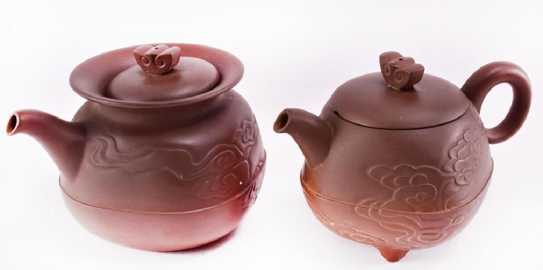 17 Pcs Yixing Clay Tea Set - 3