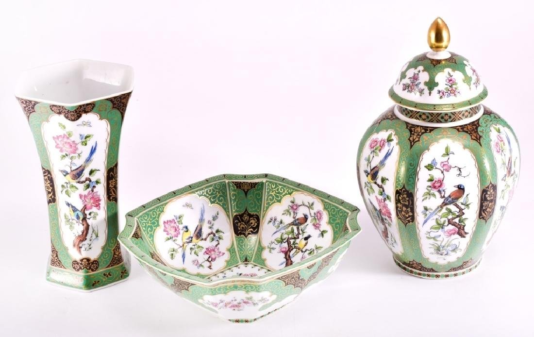 Kaiser Ghent Collection Vase, Ginger Jar & Bowl