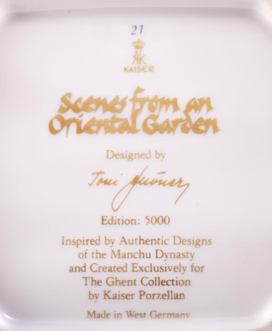 Kaiser Ghent Collection Vase, Ginger Jar & Bowl - 4