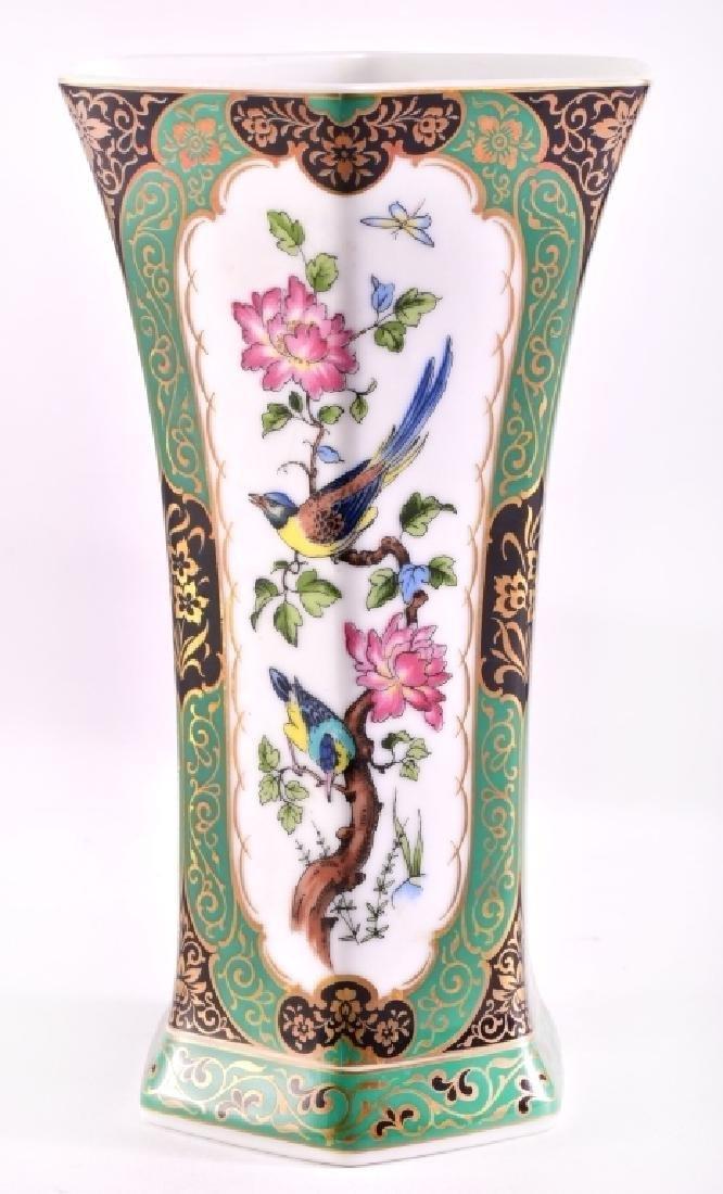 Kaiser Ghent Collection Vase, Ginger Jar & Bowl - 5