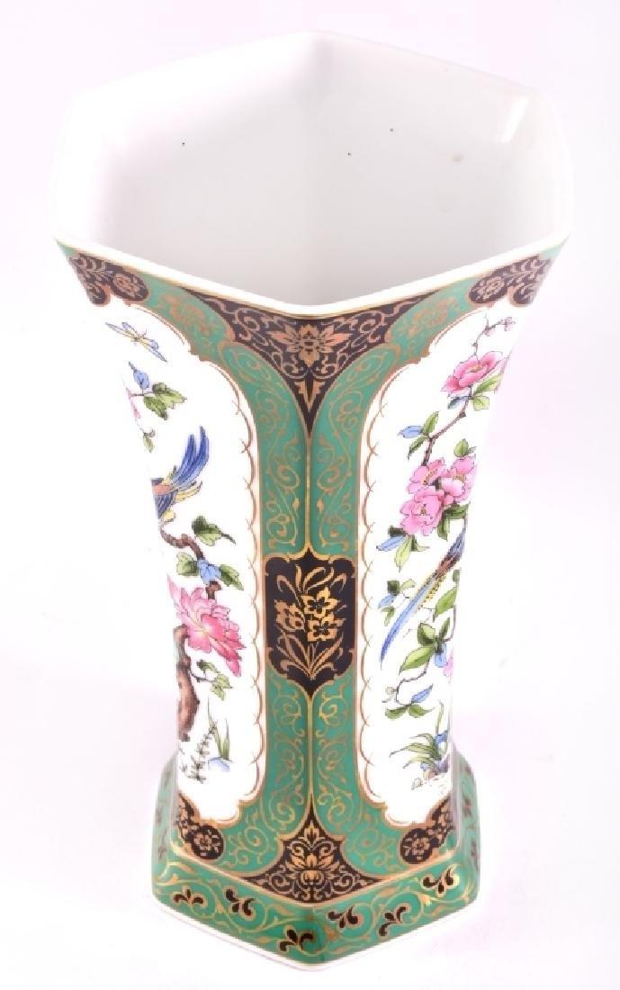 Kaiser Ghent Collection Vase, Ginger Jar & Bowl - 6