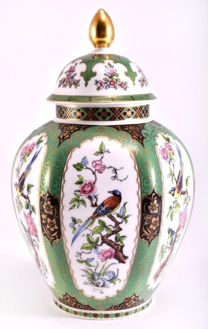 Kaiser Ghent Collection Vase, Ginger Jar & Bowl - 7