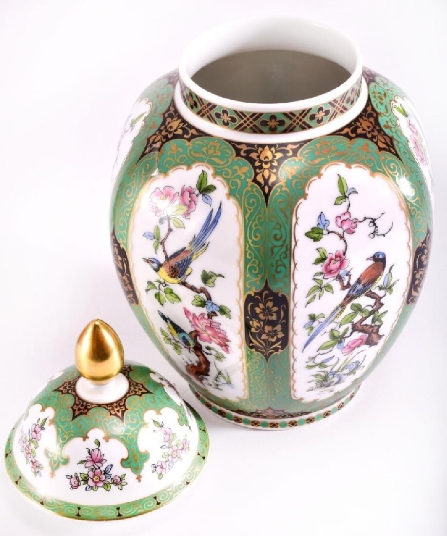 Kaiser Ghent Collection Vase, Ginger Jar & Bowl - 8