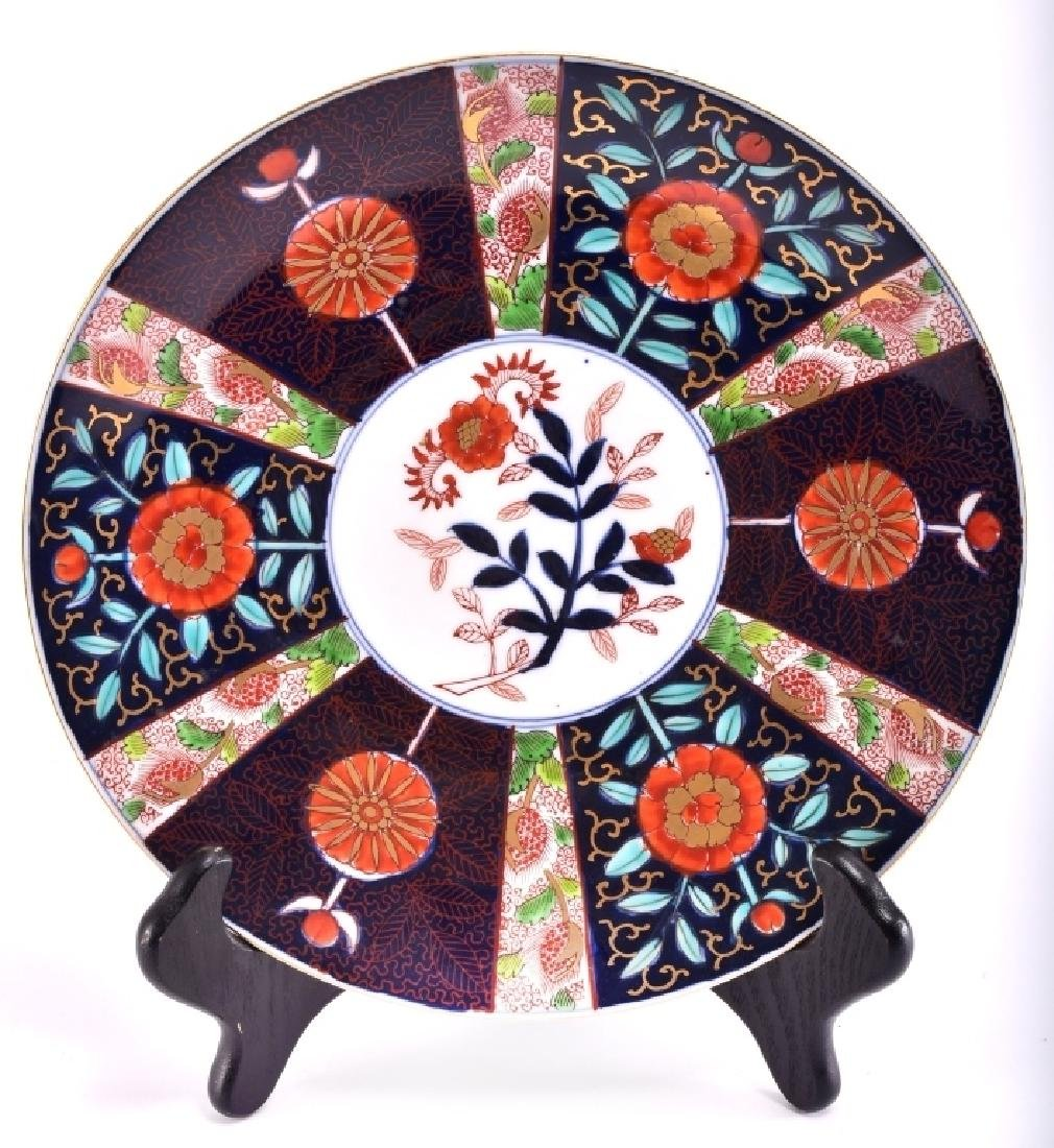 Gold Imari Floral Hand Painted Oriental Plate