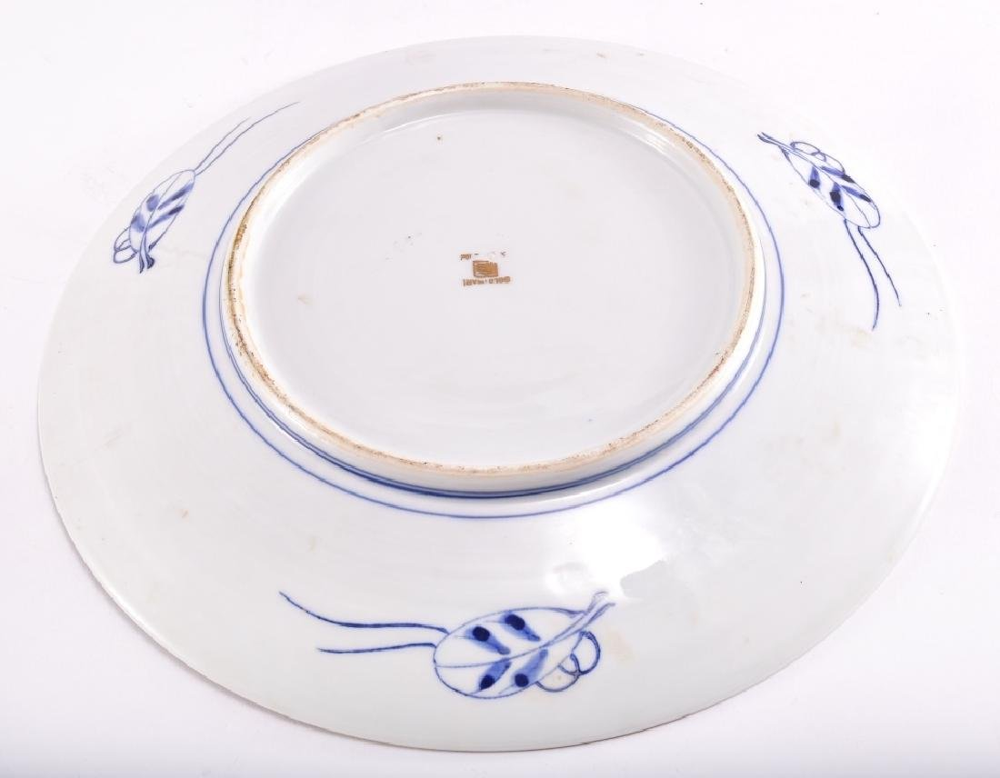 Gold Imari Floral Hand Painted Oriental Plate - 3